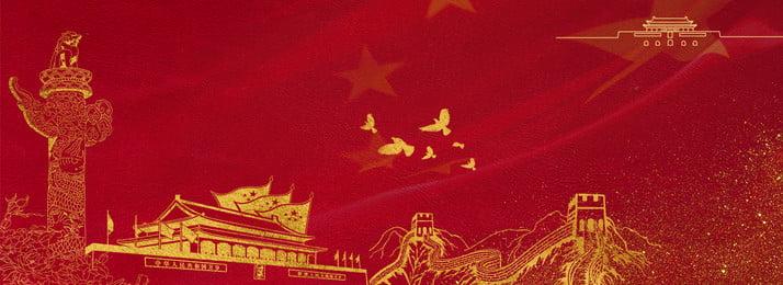 大きな赤い8月1日軍の日のポスターの背景イラスト 赤 8月1日の軍の日 テクスチャ 軍の日のポスターの背景 軍事 軍の日 ポスターの背景デザイン PSD, 赤, 8月1日の軍の日, テクスチャ 背景画像