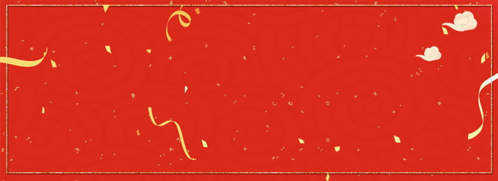 Red Creative Gold Gradient, Ribbon, Business, Invitation Card, Background image
