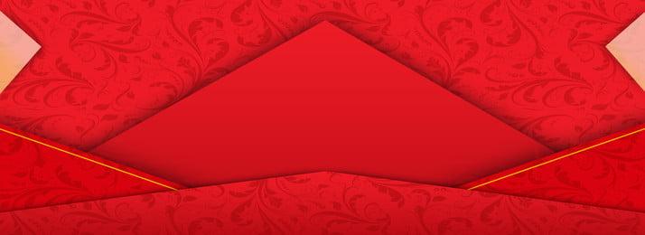 red banner nền hình học lễ hội Đỏ lễ hội hình học biểu, Hội, Hình, Đỏ Ảnh nền