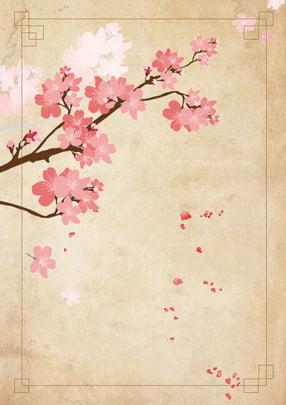 चीनी शैली की साहित्यिक पीच फूल पृष्ठभूमि रेट्रो चीनी शैली साहित्य और , फूल, दस, और पृष्ठभूमि छवि