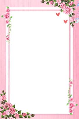 रोमांटिक गुलाबी पुष्प पृष्ठभूमि psd स्तरित विज्ञापन पृष्ठभूमि रोमांटिक गुलाबी पृष्ठभूमि पुष्प की , रंग, फूल, Psd पृष्ठभूमि छवि