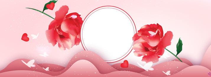 रोमांटिक गुलाब रचनात्मक वेलेंटाइन पृष्ठभूमि रोमांटिक गुलाब तितली गुलाबी यादें प्यार वेलेंटाइन का, रोमांटिक, गुलाब, तितली पृष्ठभूमि छवि