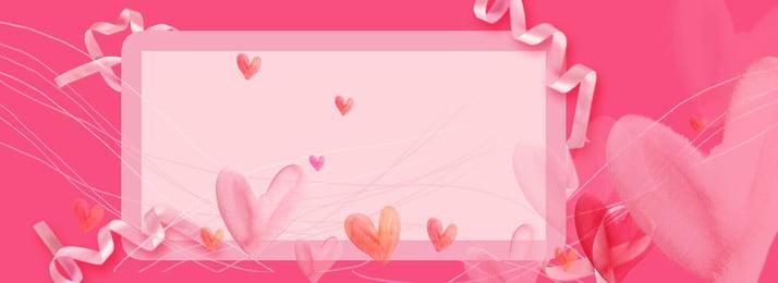 粉色方框桃心背景 浪漫 玫瑰花 彩帶 心形 粉色回憶 愛情 情人節 文藝甜美 創意背景, 浪漫, 玫瑰花, 彩帶 背景圖片