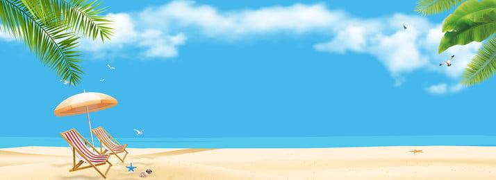 pantai berpasir di bawah matahari musim panas seaside musim panas summer solstice terma, Panas, Summer, Belakang imej latar belakang