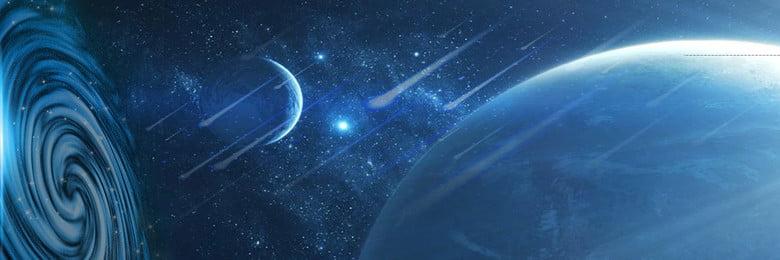 ब्लू ग्रह प्रौद्योगिकी पृष्ठभूमि टेम्पलेट सात तारे शहर संश्लेषण नीला विज्ञान और, वाला, और, तारे पृष्ठभूमि छवि