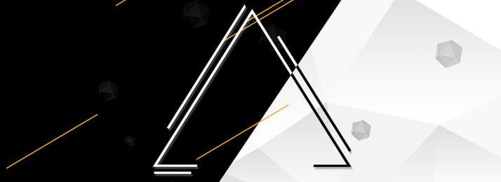 bandeira de atmosfera cinza preto e branco vento frio geométrica vento frio sexual geometria cinza, Branco, Atmosfera, Line Imagem de fundo