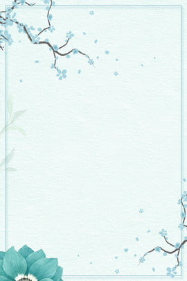 簡約藍色背景psd分層廣告背景 簡約 藍色背景 線框 花卉 文藝 psd分層 廣告背景 , 簡約, 藍色背景, 線框 背景圖片