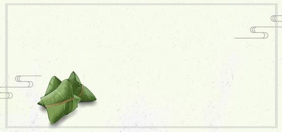 簡約端午節手繪粽子banner 簡約 端午節 粽子 端午 手繪粽子 線條云 復古 中國風, 簡約, 端午節, 粽子 背景圖片
