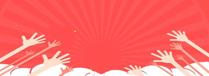 Lovely Red Grab Hình Nền