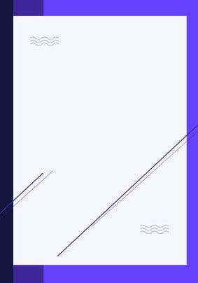 簡約線條幾何圖形紫色psd分層廣告背景 簡約 線條 幾何圖形 紫色背景 大氣 不規則圖形 psd分層 廣告背景 , 簡約, 線條, 幾何圖形 背景圖片