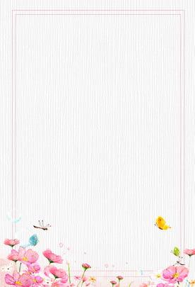 minimalista literária aquarela floral psd em camadas publicidade fundo simples literário flor aquarela wireframe fundo de , Aquarela, Wireframe, Fundo Imagem de fundo