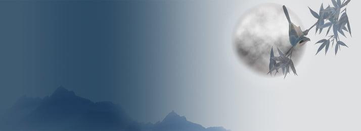 中秋節banner 簡約 中秋節 中國風 月亮 深藍色 漸變 banner 簡約 中秋節 中國風背景圖庫