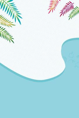 minimalistic plant blue background psd स्तरित विज्ञापन पृष्ठभूमि सरल पौधा नीली पृष्ठभूमि हाथ से , तैयार, लेयरिंग, विज्ञापन पृष्ठभूमि छवि