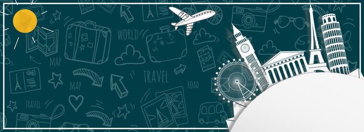 夏日旅遊旅行海報banner 簡約 夏日 旅遊 旅行 宣傳 海報 廣告 banner背景, 夏日旅遊旅行海報banner, 簡約, 夏日 背景圖片