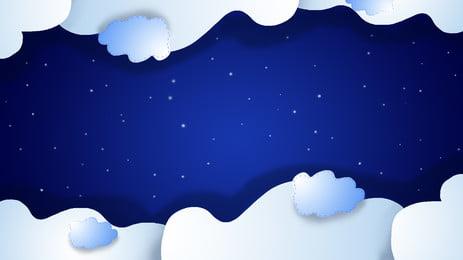 मिनिमलिस्टिक ब्लू पोस्टर पृष्ठभूमि सरल सफेद बादल बादल गहरे नीले, डिजाइन, नीले, रंग पृष्ठभूमि छवि