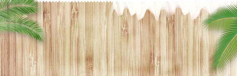 papan kayu mudah latar belakang jpa berlapis banner mudah latar belakang papan, Jpa, Banner, Mudah imej latar belakang