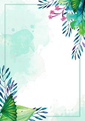 nền màu nước hoa nhỏ rõ ràng psd lớp nền quảng cáo rõ ràng nhỏ hoa màu , Quảng, Nền Màu Nước Hoa Nhỏ Rõ Ràng Psd Lớp Nền Quảng Cáo, Nước Ảnh nền