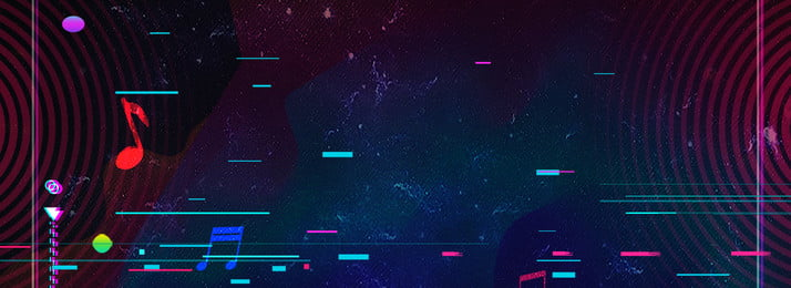 templat latar belakang vibrato berwarna warni asap latar belakang abstrak lingkaran, Berwarna, Jane, Abstrak imej latar belakang