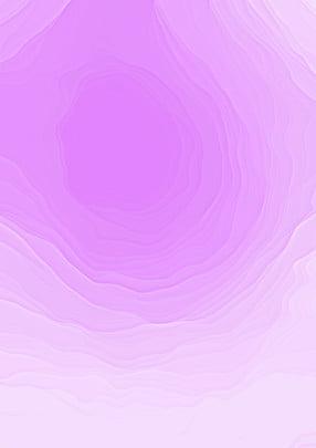 Solid gradient hoa oải hương hoa văn nền Màu đặc Độ dốc Màu Màu Solid Gradient Hình Nền