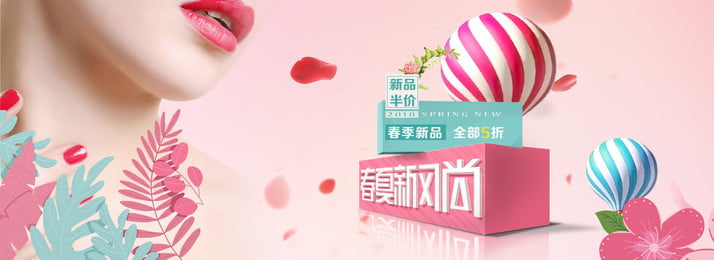 spring and summer new style beauty new listing beauty, Flower, Butterfly, Red Background image