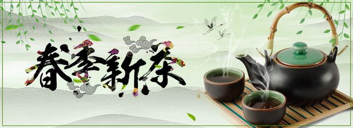 banner de cartaz novo chá de primavera chá novo primavera estilo, Do, Chá, Primavera Imagem de fundo