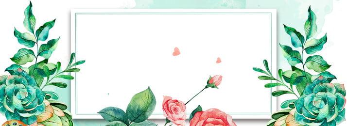 Màu nước hoa thực vật banner banner nền Áp phích mùa Và Phích Mùa Hình Nền