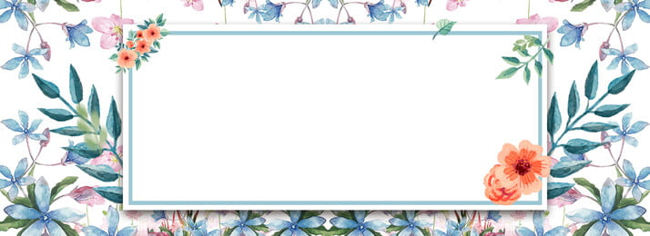 水彩画の花を描いた植物のポスター 春のポスター 春と夏のバナー 水彩画 手描き 植物の背景 花の背景 バナーの背景 新鮮な背景 春のポスター 春と夏のバナー 水彩画 背景画像
