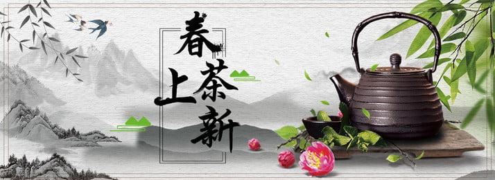 novo pôster no chá da primavera chá da primavera, De, No, Chinês Imagem de fundo