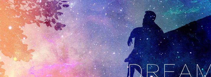 मिडसमर रात सपना सिल्हूट आदमी तारों वाला आकाश एनीमेशन स्केच सरल, आकाश, एनीमेशन, स्केच पृष्ठभूमि छवि