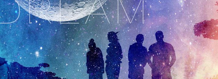 मिडसमर रात का सपना तारों वाला आकाश एनीमेशन स्केच सरल, की, वाला, आकाश पृष्ठभूमि छवि