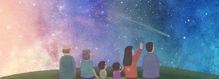 मिडसमर रात सपना कार्टून चित्रण तारों वाला आकाश एनीमेशन स्केच सरल, वाला, तारों, रात पृष्ठभूमि छवि