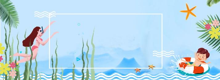 Mùa hè mới bơi nền xanh tươi Mùa hè Mùa hè Phích Nước Nói Hình Nền
