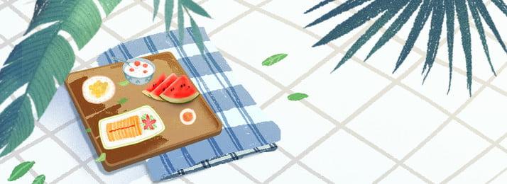 夏の新鮮でおいしい料理の背景 夏 涼しい夏 スイカ 夏のピクニック 離れて言う 夏の日の出 こんにちは夏 夏至 ポスター, 夏, 涼しい夏, スイカ 背景画像