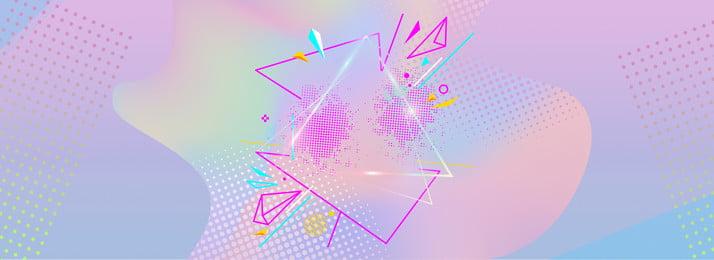 幾何形夏日背景 夏日 背景 幾何圖形 波點 曲線 漸變 紫色, 幾何形夏日背景, 夏日, 背景 背景圖片