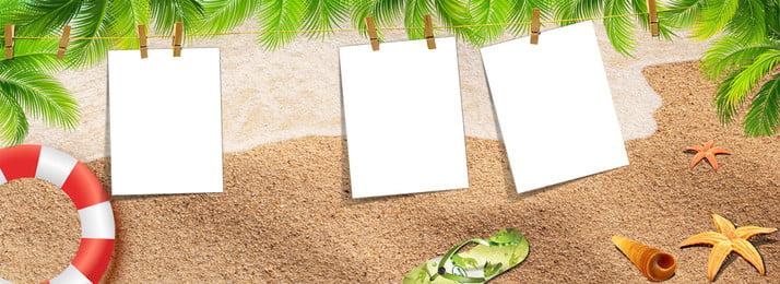 spanduk poster pantai musim panas musim panas pantai perjalanan perjalanan propaganda poster pengiklanan latar belakang, Spanduk Poster Pantai Musim Panas, Panas, Pantai imej latar belakang