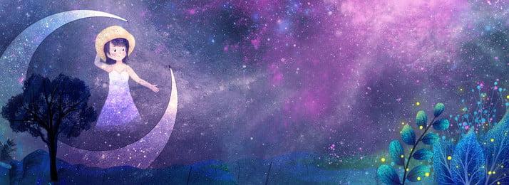 女の子シルエット真夏の夜の夢のバナーの美しい月 夏 美しい 真夏の夜の夢 星空 少女 シルエット プロパガンダ 合成 月 バナーポスター 広告宣伝 バックグラウンド, 夏, 美しい, 真夏の夜の夢 背景画像