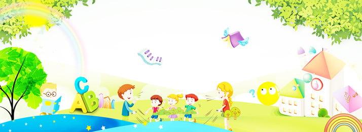 chúc mừng hè vui vẻ trại hè banner trại hè Áp phích, Hè, Đăng, Rơi Ảnh nền