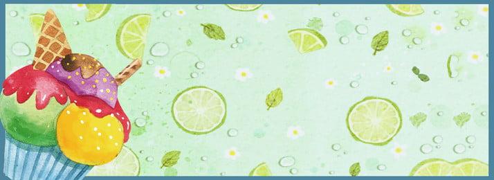 夏緑クールレモンアイスクリームバナーの背景 夏 冷たい飲み物 グリーン かっこいい レモン アイスクリーム バックグラウンド 新鮮な 漫画 手描き, 夏緑クールレモンアイスクリームバナーの背景, 夏, 冷たい飲み物 背景画像
