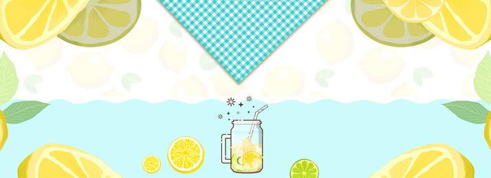 夏の冷たいアイスレモネード冷たい飲み物バナー 夏の冷たい飲み物 日本語 かっこいい レモンソーダ テーブルクロス 漫画 食べ物 バナーポスター 広告の背景, 夏の冷たい飲み物, 日本語, かっこいい 背景画像