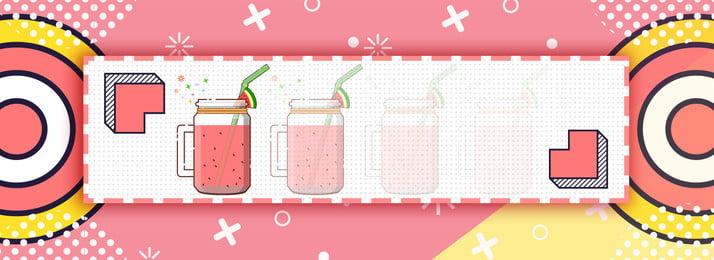 Mùa hè dễ thương MBE phong cách uống dưa hấu Uống lạnh mùa áp Mùa Hè Hình Nền