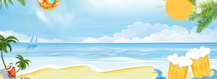 夏バナーイラスト 夏 かっこいい ココナッツの木 ビール クラウド 海辺 バナー 海 アイスサマー 新鮮な, 夏, かっこいい, ココナッツの木 背景画像