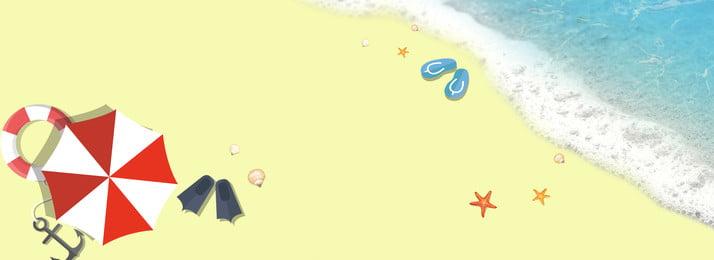 清涼一夏海邊背景圖片 夏日 清涼 海邊 沙灘 度假 出遊 卡通 風景 清涼一夏海邊背景圖片 夏日 清涼背景圖庫