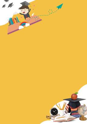 サマークラス入会バナーポスター 夏 入会 学び 教育 漫画 文学 新鮮な 単純な 可愛い , 夏, 入会, 学び 背景画像