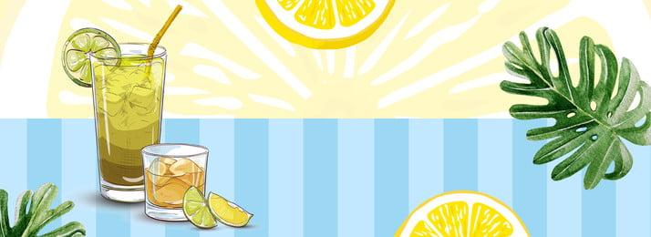 Mùa hè vẽ tay đầy màu sắc nền chanh Nền trái cây Nước Phân Hè Hình Nền