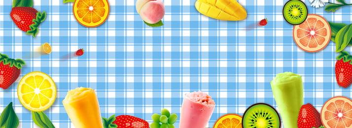 biểu ngữ mùa hè uống trái cây mùa hè trái cây Đồ, Nền, Cây, Đồ Ảnh nền