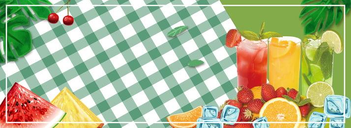 bandeira de cartaz de bebida de frutas de verão verão fruta bebidas propaganda poster publicidade fundo da bandeira, Verão, Fruta, Bebidas Imagem de fundo