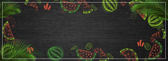 夏日水果飲料海報banner 夏日 水果 西瓜 飲料 宣傳 海報 廣告 banner背景, 夏日, 水果, 西瓜 背景圖片