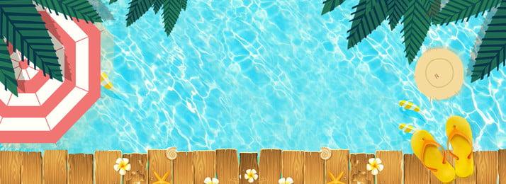 spanduk kolam renang kartun biru musim panas lawatan tamat, Musim, Panas, Lawatan imej latar belakang