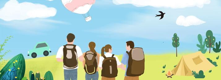 4人バックパック卒業旅行バナーの背景 夏 卒業旅行 旅行シーズン 背面図 漫画 プロパガンダ テント バナーポスター 広告宣伝 バックグラウンド, 夏, 卒業旅行, 旅行シーズン 背景画像