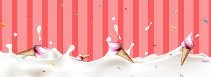biểu ngữ áp phích kem mùa hè mùa hè kem sữa Áp phích quảng, Hè, Kem, Sữa Ảnh nền